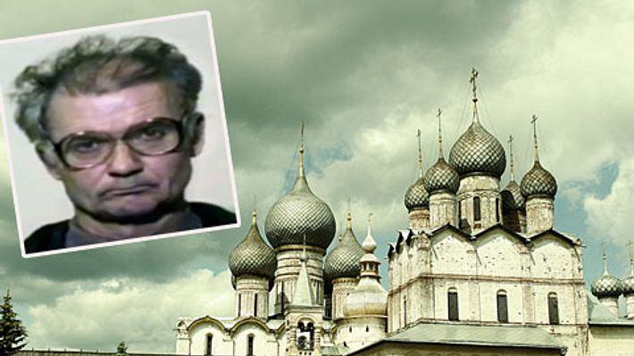 Andrej Tschikatilo (Collage) - Foto: iStock/graphixel, A+E Networks, Kurtis Productions