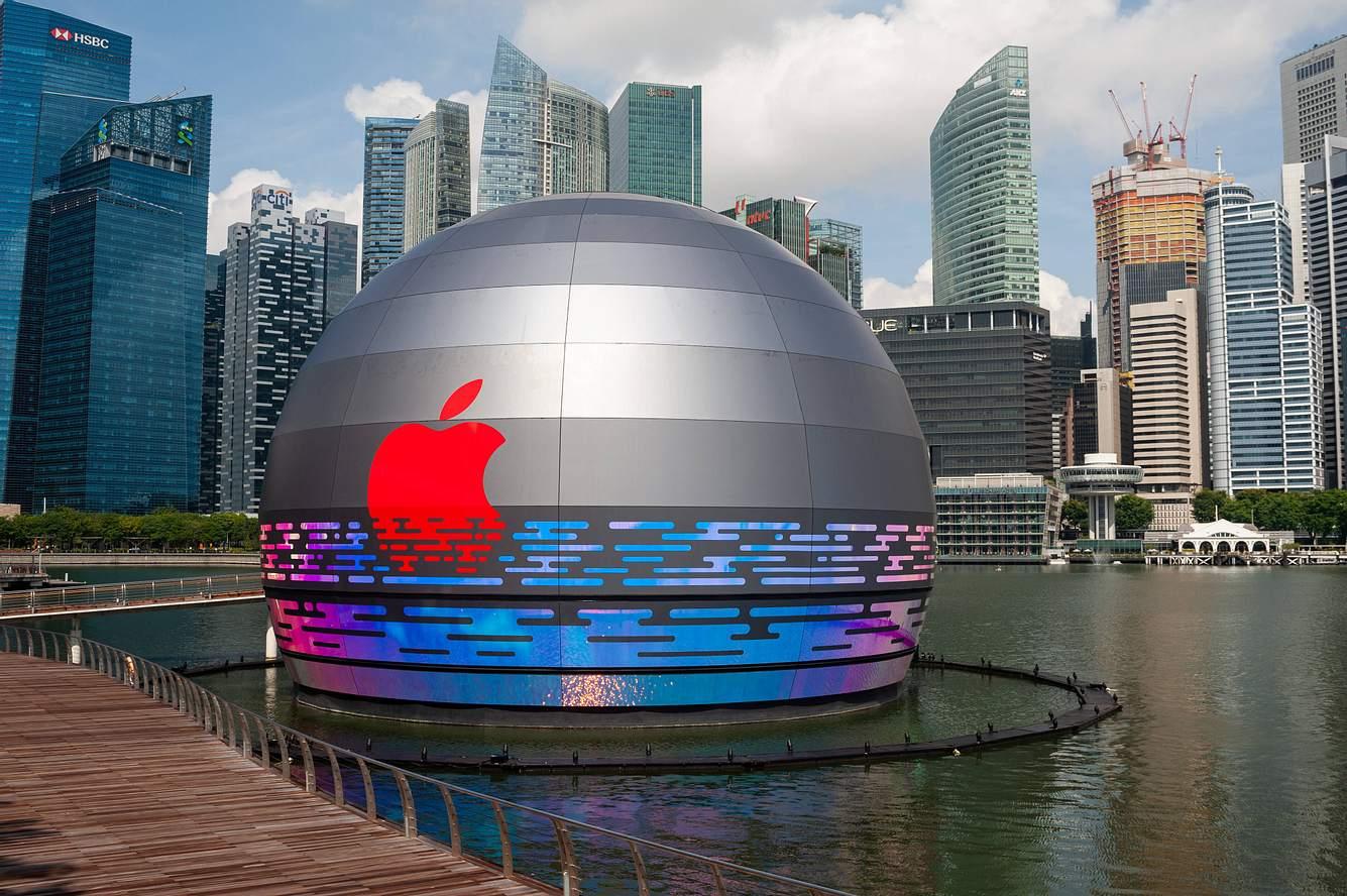 Apple Store in Singapur