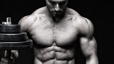Effektives Brustmuskeltraining für den Mann (Symbolfoto). - Foto: iStock/vuk8691