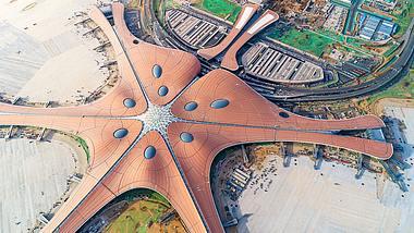 Nur 4 Jahre Bauzeit: Neuer Superflughafen in Peking eröffnet