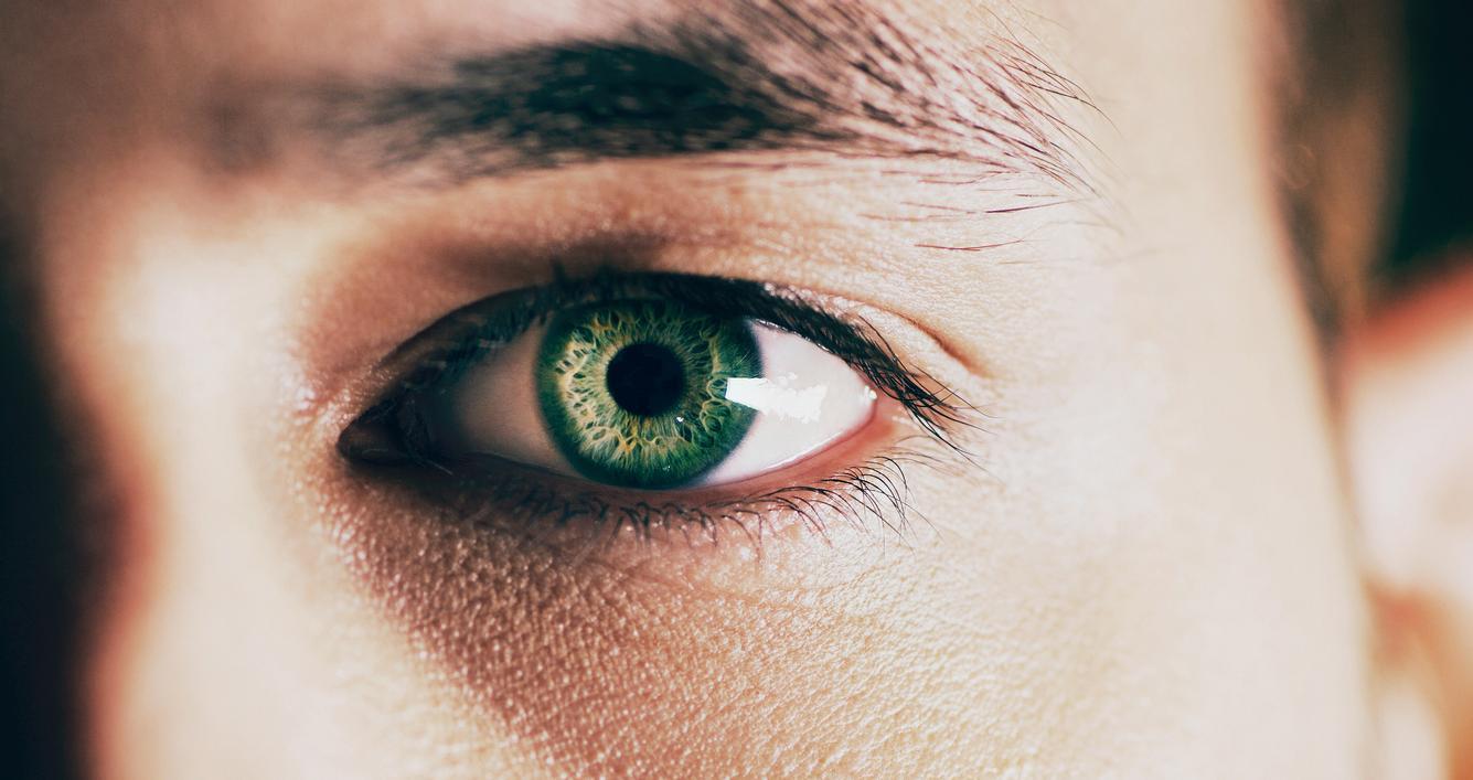 Männliches Auge