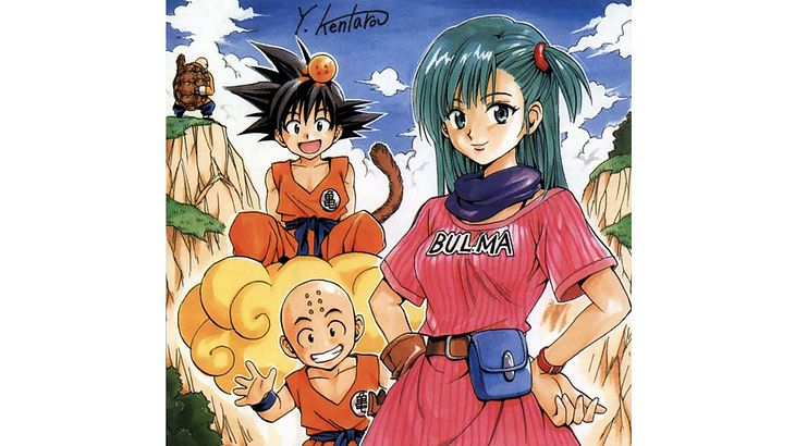 Dragon Ball von Kentaro Yabuki
