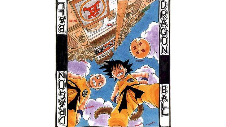 Dragon Ball Masashi Kishimoto