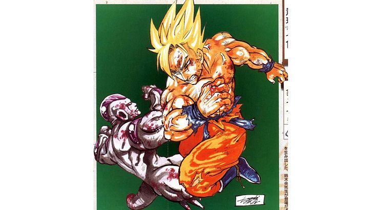 Dragon Ball von Suzuki Nakaba