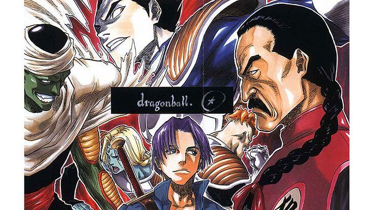 Dragon Ball von Tite Kubo