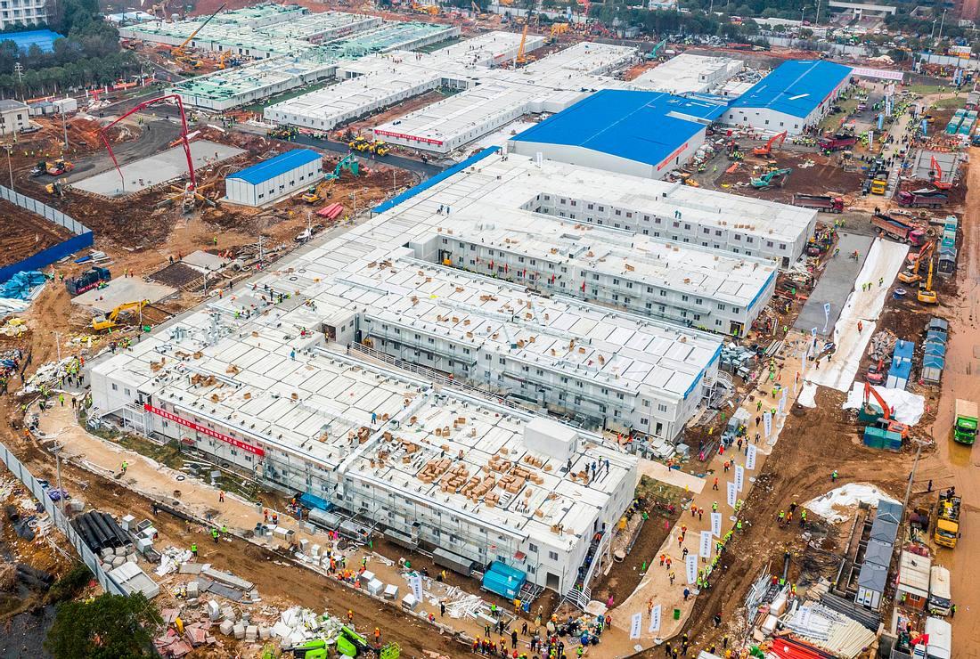 China Krankenhaus Bauen