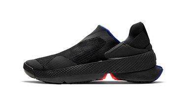 Nike Go FlyEase - Foto: Nike
