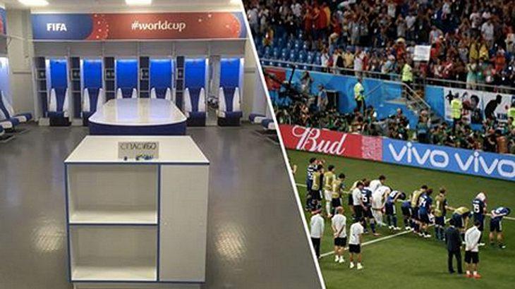 Aufgeräumte Kabine / Japanisches Nationalteam und Fans
