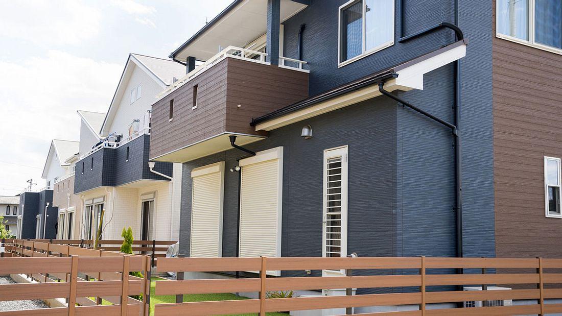 In Japan werden Häuser verschenkt.