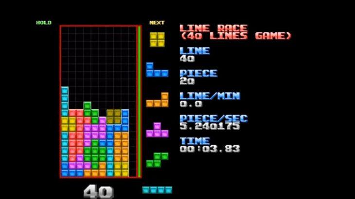 Der Japaner Keroco hat einen Weltrekord im Tetris Line Game aufgestellt