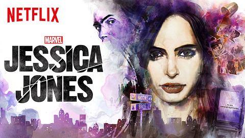 Die Netflix-Serie Marvels Jessica Jones bekommt eine 2. Staffel  - Foto: Netflix