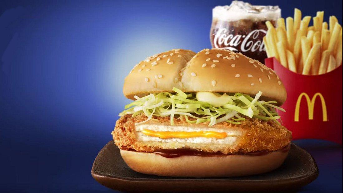 McDonalds Katsu Burger Japan