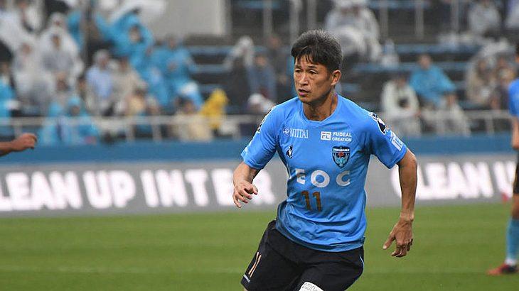Kazuyoshi Miura ist der älteste Fußballprofi der Welt.