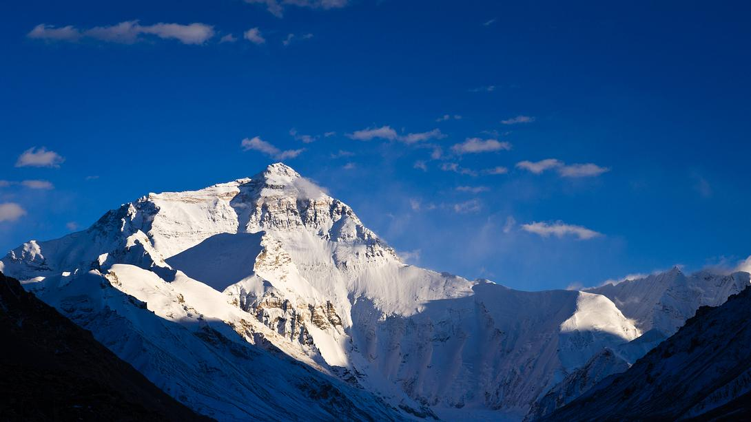 Mount Everest - Foto: iStock / JohanSjolander