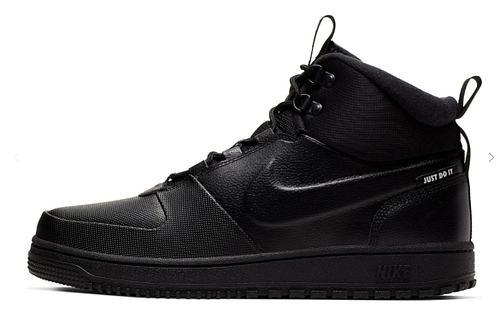 Nike Path Winter Sneaker