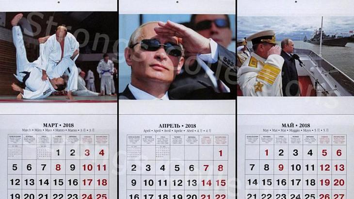 Der Waldimir Putin Kalender 2018