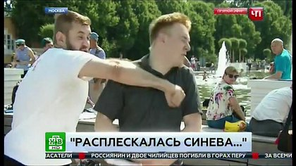 Russin verkauft Entjungferung ihrer Tochter (13) - sie
