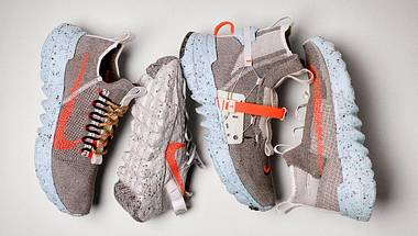 Space Hippie: Nike droppt Sneaker aus Müll