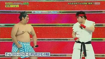 Bizarr! Japanische Gameshow zockt Street Fighter II mit Menschen