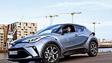 Toyota - WeAreHybrid