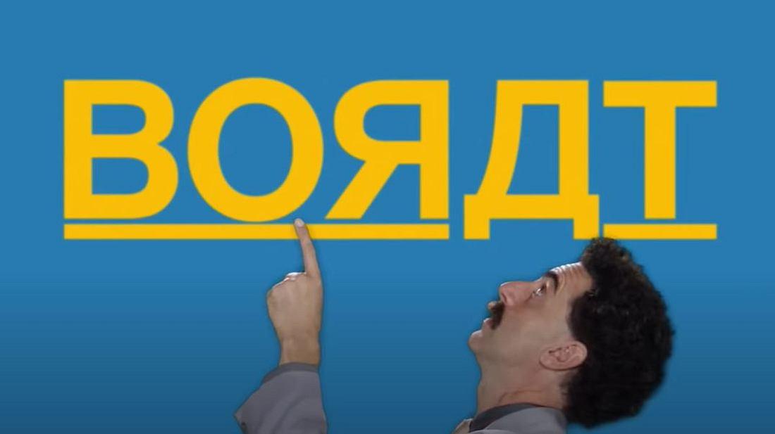 Trailer zu Borat 2