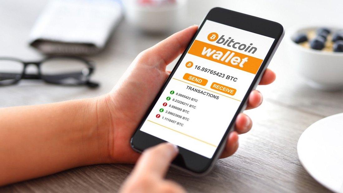 Was sind Bitcoins?